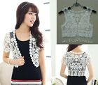 Women's Lace Hollow Vest Out Crochet Knitted Cape Shawl Tank Top Jumper