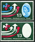 1963 NPY 1/3d SG 633a VARIETY, 'QUEENS HEAD' OMITTED (LIGHT-BLUE) U/M, superb f