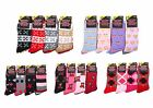 L089 LADIES 12 PAIRS COTTON RICH ULTRA WARM THERMAL HIKE BOOT WALKING HOT SOCKS