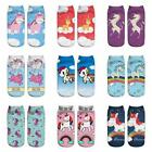 Harajuku Emoji Unicorn Print 3D Socks Soft Women Kawaii Ankle Cute Art Socks LA