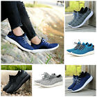 HOT Men's Sneakers Coconut Shoes Breathable Running Sports Shoes Casual Shoes