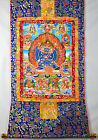 "50"" EMBROIDERED BROCADE WOOD SCROLL TIBETAN THANGKA: GREAT GUARDIAN YAMANTAKA"