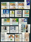Israel 1988 Year Set Full Tabs+ s/sheets VF MNH WITH 1st DAY POST MARKS
