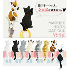 Toyo Case Japan Meow Cat Magnet Hook with Blending Cat Tail - 8 choices
