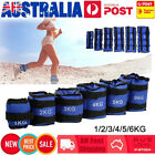 2x Ankle Wrist Weights Soft Straps GYM Equipment Fitness 1kg 2kg 3kg 4kg 5/6kg