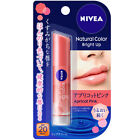 Nivea Japan Natural Color Bright Up Lip Cream 3.5g SPF20 PA++ with Collagen & HA