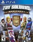 Toy Soldiers War Chest Hall of Fame Edition PlayStation 4 Standard