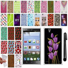 For ZTE Lever LTE Z936L Various Design TPU SILICONE  Protective Case Cover + Pen