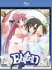 EBITEN: COMPLETE COLLECTION NEW BLU-RAY