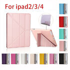 For Apple iPad 2/3/4 Super-thin Leather Case Smart Cover Shell Stand