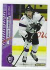 2016-17 Reading Royals (ECHL) Maxim Lamarche (Laval Rocket)