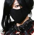 PUNK Gothic Rave Visual Kei 2/3 Face Veil Guard 3D MASK black