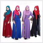 Dubai Cardigan Muslim Women Cocktail Maxi Long Dress Islamic Open Abaya Kaftan