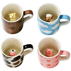 Fun & Quirky Cute Surprise Animal Ceramic Mug – Novelty Gift Present for Kids