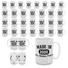 MUGBREW MADE IN 1971 - 2000 ALL ORIGINAL PARTS MUG Birthday Gift Ceramic 15 OZ