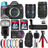 Canon EOS 5DS DSLR + 24-105mm 4L IS II + Tamron 70-300mm + Remote -48GB Bundle