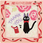 Studio Ghibli Japan Kiki's Delivery Service Cat Face & Hand Towel Handkerchief