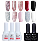 7.5/10ml Soak Off UV Gel Polish Nail Art Rose Gold Glitter Sequins Gel Varnish