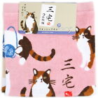 Friendshill Japan Original Character Wash Towel (2 pieces/34x35cm) Cat/Dog