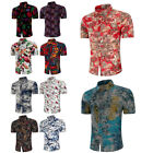 Luxury Slim Casual Dress T Shirt Men Fashion Summer Short Sleeve Stylish O2190