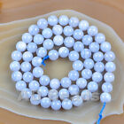 """AAA Natural Chalcedony Blue Lace Agate Round Beads 15.5"""" 4mm 6mm 8mm 10mm"""