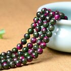 """6MM Natural Smooth Green Ruby In Zoisite Round Gemstone Loose Beads 15""""AAA"""