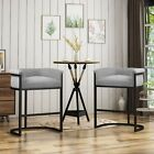 Best Modern Wide Bucket Upholstered Bar Stool