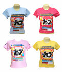 Ladies Womens Cute Super Anime Dry Washing Powder Design Manga T-Shirt UK 8-12