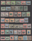 UNCLE SHELBY'S REALLY OLD STAMPS LOT #58369  --  M0ZAMBIQUE  --  MINT