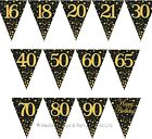 12ft Sparkly Gold Black Silver Pennant Flag Bunting Banner Party Decorations
