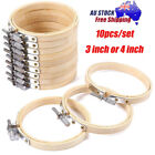 10x Embroidery Circle Hoops Cross Hoop Ring Wooden Bamboo Round Tool 3/4 Inch Au