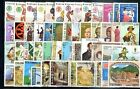 COLOMBIA 49 DIFFERENT MODERN STAMPS LOT, USED, VF