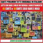 🍀Lotto Stock 50 100 carte Pokémon molte RARE in ITALIANO ORIGINALI Pokemon🍀