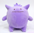 Mega Pokemon Ditto Pikachu bulbasaur snorlax gengar polliwog Plush Doll Toy 8''