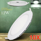 10X 12W LED Recessed Panel Down Lights Lamp Ceiling Fixture Cool White Lighting