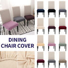 Dining Chair Covers Stretch Slipcovers Home Wedding Party Decor Seat Cover HA