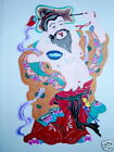 Chinese Paper Cuts Character of 8 Immortals # 2 Large Single colorful piece