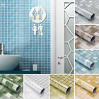 Self Adhesive Waterproof Oil-proof Pet Aluminum Foil Kitchen Wall Sticker45cm*1m