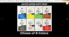 DAISO JAPAN Soft Clay Lightweight Air Dry DIY Slime Made in Japan image