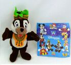 Mc Donalds Disneyland Paris 2000 Plueschfiguren Foreign Character with Bpz Happy