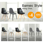 【20%OFF $98+】4 x Replica Eames Chairs PU Leather Fabric Dining Office Cafe Loung