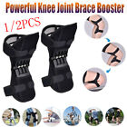 1/2 Pcs Joint Support Brace Knee Pad Booster Lift Squat Sport Power Spring Force