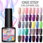 MAD DOLL 3 In 1 One-step UV Gel Nail Polish Soak Off Nail Art Gel Varnish Salon