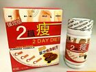 Box of 2 Day Japan Diet Supplement Original Lingzhi of 60 Capsules in each