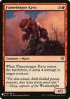 MtG Magic The Gathering Mystery Booster Uncommon Cards x1 (A to J)