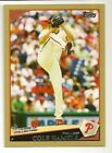 2009 Topps Gold Series 2 -  Finish Your Set