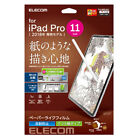 ELECOM Paper-Feel Screen Protector for iPad Pro 11 inch Japanese package NEW