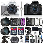 Canon EOS Rebel SL3 Digital Camera + 18-55mm IS STM + 7PC Filter Kit + Tripod