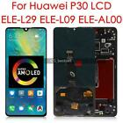 AMOLED For Huawei P30 ELE-L29 Replacement Full LCD Display Touch Screen Assembly