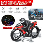 RC Drone Land-air Dual Mode Quadcopter Aircraft Quadcopte Kid Toy Motorcycle US
